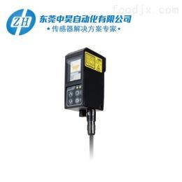 LS-100CNOPTEX奥泰斯LS-100CN高精度激光测距传感器