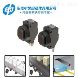 YR-Q39CN日本奥泰斯YR-Q39CN透明体检测光电传感器