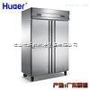 MS-1000A华尔商用 四门冰箱 四门冷柜 双机双温立式冰柜冷藏冷冻 厨房冷柜
