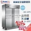 MS-1000A华尔商用 四门冰箱 四门冷柜 双机双温立式冰柜冷藏冷冻 厨房