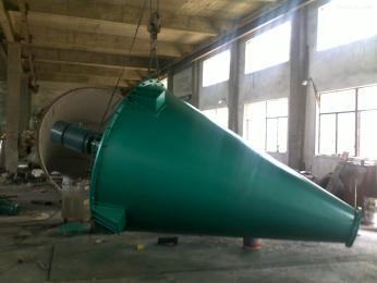 ZHJ4000/DSH-4供應碳鋼4立方雙螺旋錐形混合機 4000升雙錐混合機