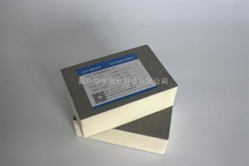 HYPIR改性聚氨酯復合保溫板 外墻保溫板