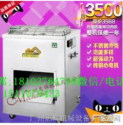 HH-3500鲜肉切肉机