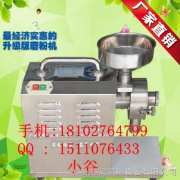 HH-110五谷杂粮机
