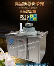 hh-112石磨豆浆机