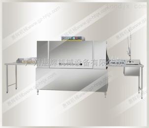 HH-C180隧道式洗碗機單缸雙噴淋
