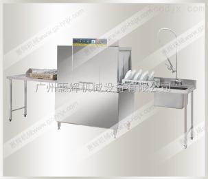 HH-C100隧道式單缸單噴淋洗碗機