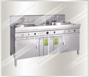 HH-0411節能燃氣雙煮帶尾煮面爐