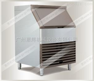 HH-160P/210P/280PHH-160P/210P/280P商用(风冷/水冷)立体式制冰机