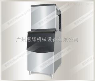 HH-350P商用(风冷/水冷)分体式制冰机系列
