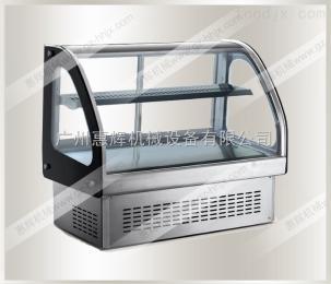 HH-M530A台式蛋糕展示冷柜