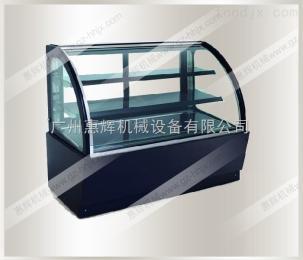 HH-Q930A落地式蛋糕展示柜