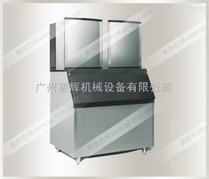 HH-FK1200型HH-FK1200型商用雪花制冰机