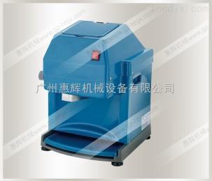 HH-A228型商業刨冰機