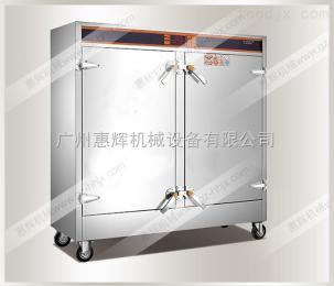 HH-A-16全自动微蒸饭柜