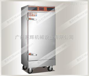 HH-BA-6标准型蒸饭柜