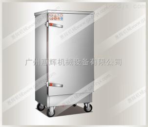 HH-B-6节能蒸饭柜