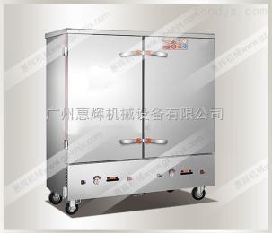 HH-FB豪华型电热、燃气两用蒸饭柜