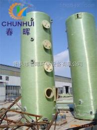 全20吨锅炉脱硫除尘器湿式不锈钢脱硫塔3层喷淋厂家