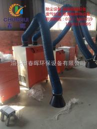 电气焊工作台单双臂焊烟净化器应用案例