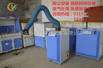 全可移动滤筒除尘器打磨焊烟除尘设备的使用寿命年限