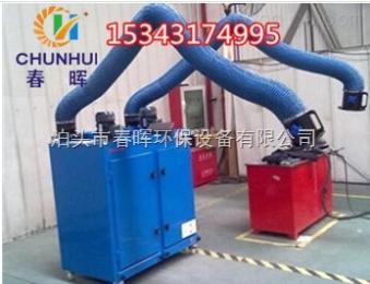 全移动双吸臂焊烟净化器同时对两个焊接作业点进行油烟净化