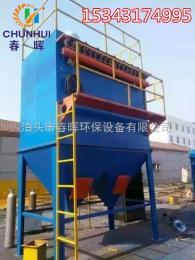 全湖南金属冶炼4吨电炉XMC脉冲袋式除尘器性能稳定