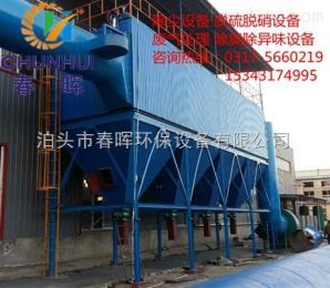 全10吨电炉除尘器PPC64-4离线布袋除尘设备型号计算得来