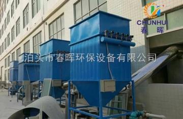 全制藥廠振動篩DMC120單機袋式收塵器效果分析
