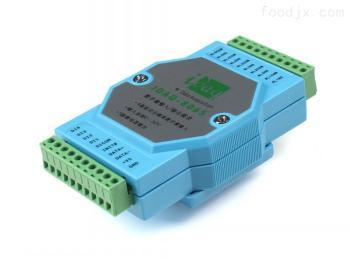 IDAQ-80654路光隔输入5路继电器输出模块 数据采集模块