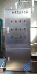 LDR系列供应淄博龙腾电加热蒸汽锅炉 电蒸汽锅炉厂家