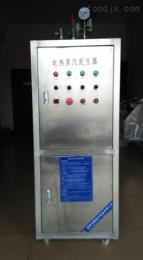 LDR0.05-0.5LDR系列电加热蒸汽锅炉