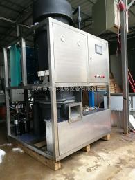 LR-1T不锈钢管冰机