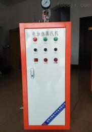 LDR系列小型免检电加热蒸汽锅炉