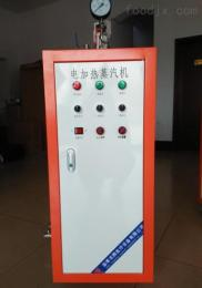 LDR0.05-0.5淄博龙腾LDR小型电加热蒸汽锅炉价格