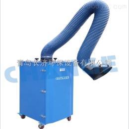 CHJ-HYD智能型焊接烟尘净化器