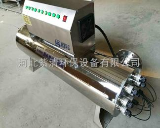 ZQ-UVC山東 濟南紫外線消毒器 紫外線消毒滅菌器選型
