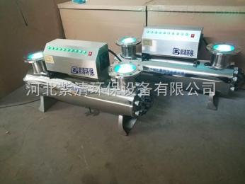 ZQ-UVC山東 濟南紫外線消毒器 紫外線殺菌設備廠家直供