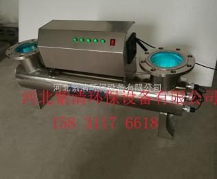 ZQ-UVC北京紫外線消毒器