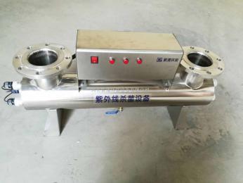 ZQ-UVC山東 濟南紫外線消毒器 紫外線殺菌器廠家直銷