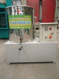 菜籽油水循环凉油机