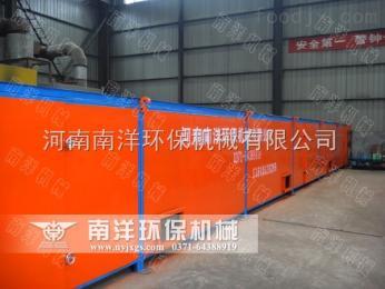 新疆红枣种植面积已突破650万亩 大型红枣烘干机提供干燥驱动力