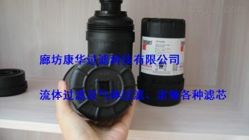LF16352佛列加机油滤芯LF16352