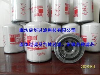 LF3342佛列加機油濾清器LF3342