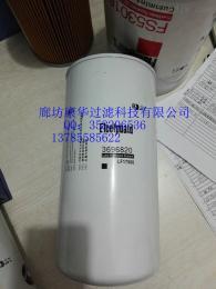 LF17500、3696820机油滤清器LF17500、3696820