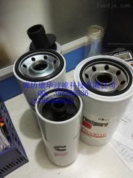 FS53016福田戴姆勒滤清器FS53016