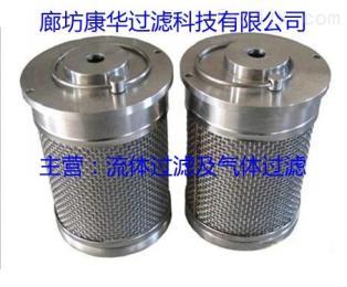 不銹鋼液壓過濾芯
