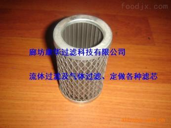 不锈钢网式滤清器