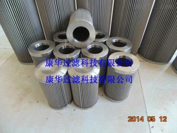 不銹鋼高壓管路濾芯