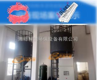 HCTJ供应山西朔州粉末活性炭滤料投加设备
